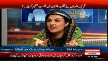 Check Out Marvi Memon Dresses Like Gilgiti Women After PMLN Wins Elections In Gilgit Baltistan