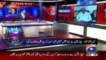 Aaj Shahzaib Khanzada Ke Saath – 9th June 2015