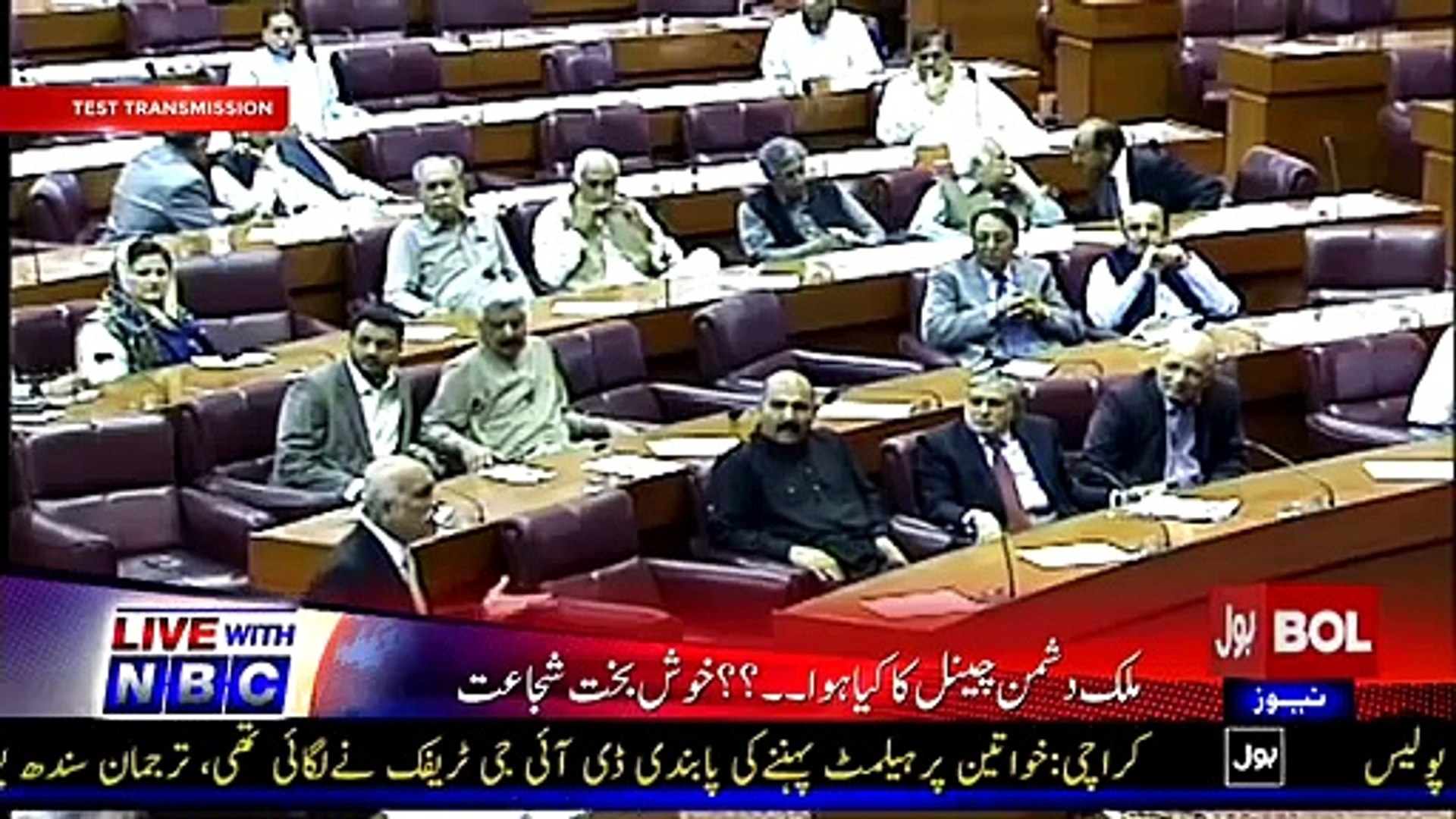 Khursheed Shah Blasting Speech In NA In Favor of BOL Tv, Not