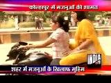 Kolhapur lady cops launch drive to take on roadside romeos