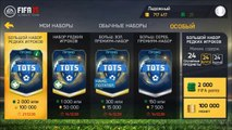 FIFA 15|PACK OPENING|Barclays Plc TOTS|