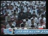 Sheikh Mishary Rashed Alafasy surah naml