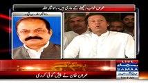 Imran Khan Ko Khuwab Dekhne Ki Aadat Hai-- Rana Sanaullah Taunts Imran Khan For Saying 2015Is Election Year