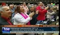 Sesión ordinaria de la Asamblea Nacional venezolana