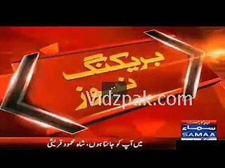Parliament mein Shah Mehmood Qureshi aur Rana Tanvir mein jharap
