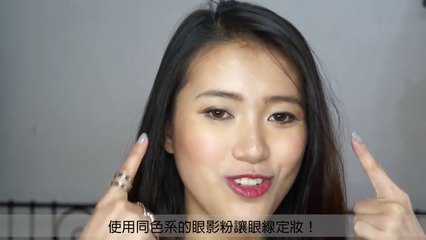 Monday Beauty Tips︱眼妝抗暈技巧 X Eye Makeup Tips