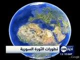 مقتل 12 من المتشددين خلال معارك مع الاكراد في شمال شرق سوريا