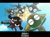 Katte ni Shinryakusha (Keroro Gunsou ED5 subtitled)
