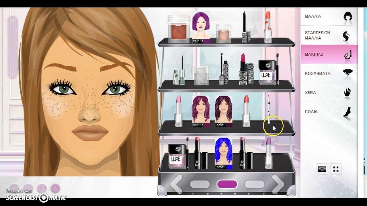 1 Tag, 2 Looks: So schminkst du das Make-up von Ariana
