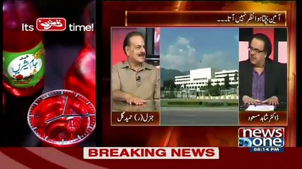 Live With Dr Shahid Masood - 10th June 2015