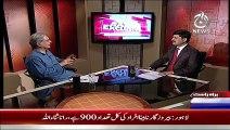 Aaj Exclusive – 10th June 2015