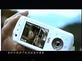 Wang Lee Hom - Kiss GoodBye MV