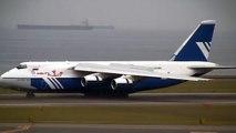 Polet Airlines Antonov An-124-100 Ruslan Landing at Nagoya