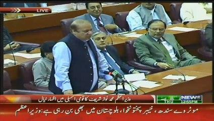 PM Nawaz Sharif Speech in Parliament ; 11th June 201