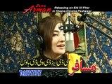 Zama Arman Gull Parana And Hamyoon Letest Pashto Song(june 2015