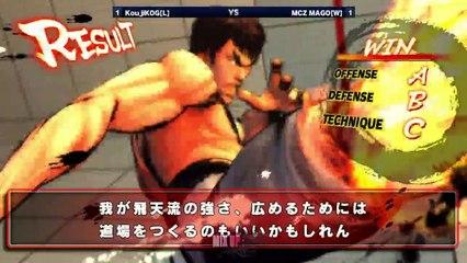 MUN#27 - Kojikog (T. Hawk) vs. Mago (Fei Long) Grand Finals