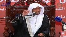 الخوف من الله - الشيخ صالح المغامسي