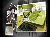 بلال بن رباح وأبو محذورة - الشيخ صالح المغامسي