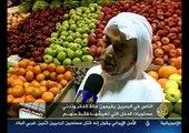 الفقر في مملكة البحرين تقرير قناة الجزيرة 3