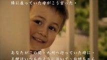 【泣ける話】「ママと踊ろう」〜ママが他界して、父親一人で娘と息子を育てる物語〜泣ける話