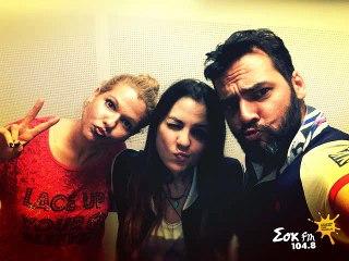 Η Xenia Ghali ζωντανά στο Sok FM Morning Show
