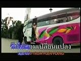 Thai MV : Ruk Mai Yaum Plien Plang By Tik Shiro