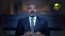 تقديم برنامج برنامج أفلا تبصرون   الدكتور أمير صالح   برامج قناة الرحمة لشهر رمضان 1436