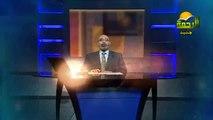 برنامج أفلا تبصرون   الدكتور أمير صالح   برامج قناة الرحمة لشهر رمضان 1436