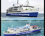 Philippine Coast Guard Rescues Passengers from Sinking Ferry