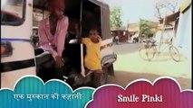 Smile Pinki - Story of a smiling Little Girl - Short Film