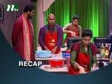 Super Chef (Rupchanda The Daily Star Super Chef 2015) l Episode 13