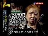 台灣演義:林義雄、228林宅血案(4/6) 20100228