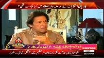 Tri Parties Strike Was Too Funny - Maine Socha 50 60 Loug Apni Taraf Se Bhejdun:- Imran Khan Make Fun Of JUI-F, ANP & PP