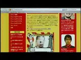 BlogTV #42 PeeVeeTV ジェットダイスケ 2of4