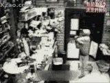 Regis voleur