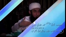 URDU | Food of Rasulullah pbuh by Maulana Tariq Jameel sb | #mtj An Amazing Clip of Diet Plan _Maulana Tariq Jameel -