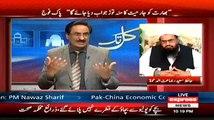 Shahid Latif Criticize Nawaz Sharif For Giving Light Response On Narendra Modi Statement