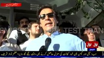 """Bol Tv Reporter to Imran Khan """"What is your Response on Bol Tv Conspiracy --"""" Watch IK's Response"""