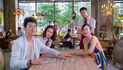 閃亮茗天 第44集 Tea Love Ep44