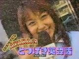 Ayaka's Surprise English Lesson: Tsuji Nozomi (2001-04-12)
