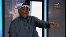 الإعلامي جاسم العثمان على الهواء يقف إحتراماً لتاريخ الملك عبدالله بن عبدالعزيز رحمه الله