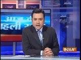Congress ad face Hasiba B Amin faces serious corruption allegations