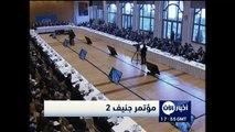أخبار الآن - اليوم الأول من أعمال مؤتمر جنيف 2 بشأن سوريا يختم أعماله