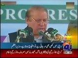 Karachi Nawaz Sharif insulted Shaheed Mohajirs