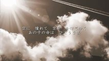 ひこうき雲   荒井由実(松任谷由実 EMPIRE JAPAN WW2 BANZAI