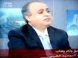 wiam wahhab about Maura Connelly        مورا كونيلي  : وئام وهاب 