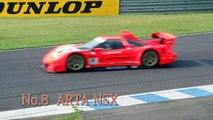 [#093] 2007 スーパーGT 第7戦 もてぎ #3 43周目 クラッシュ ARTA , XANAVI [ SUPER GT Rd.7 MOTEGI #3 LAP 43 crash ]