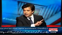 Pakistan Shut Down 'SAVE THE CHILDREN' NGO Because Its Staff Members Were CIA AGENTS:- Ahmed Qureshi