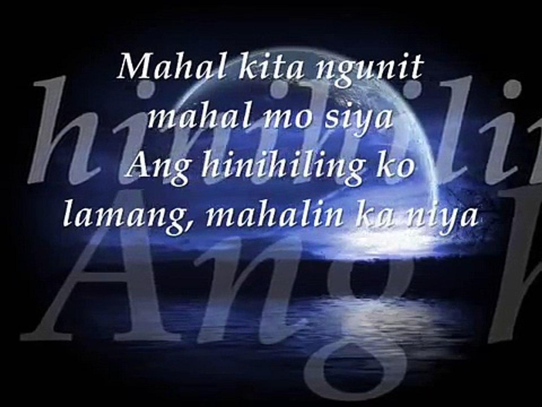 Di Nako Aasa  Pa Introvoys (Lyrics)