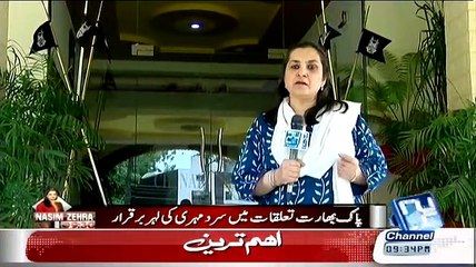 Nasim Zehra at 9:30 - 13th June 2015